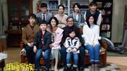 黄磊&李立群&王迅&魏大勋 - 妇女之友 电影《麻烦家族》主题曲