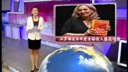 神奇動物:格林德沃之罪 J·K·羅琳解讀中國神奇動物