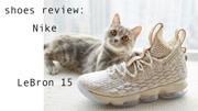 不負責球鞋評測:LeBron 15