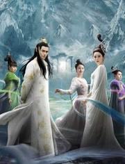 青丘狐傳說 未刪減版