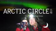 瑞典追極光之旅.鳥夫妻在雪白北極