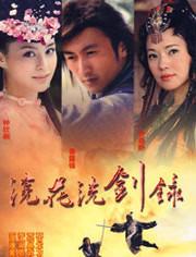 30-40年代老電影修復對比片-鴻視線科技(北京)有限公司