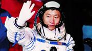 中国航天第一人杨利伟,成功返航后,为什么再也没有上天?