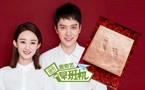 爱奇艺早班机:喜得贵子!冯绍峰宣布赵丽颖产下男婴