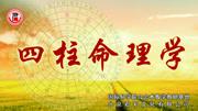 周易预测,八字命理与人力资源,生涯规划  第17十神的区别和组合