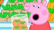 超好玩!小猪佩奇和乔治要送猪妈妈什么惊喜礼物?为何如此惊讶?