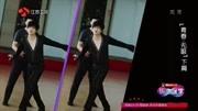 薛之谦伊一起跳拉丁舞,一个帅一个美,惊艳众人!