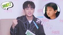 專訪:郭子凡興奮王硯輝演父親