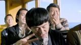 《一出好戲》黃渤喜中6000萬,激動的奪走了張藝興熒幕初吻