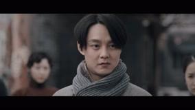 鬓边不是海棠红 第7集