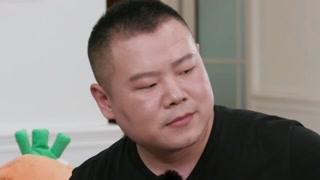 未播:岳云鹏游戏达人上线