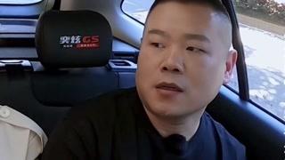 """未播:岳岳科普""""封箱开箱"""""""