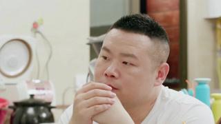 岳云鹏跟老婆吵架很理智