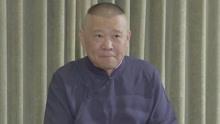 Guo De Gang Talkshow (Season 4) 2020-04-11