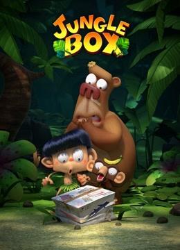 JungleBox爆笑盒子