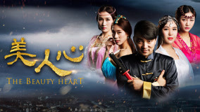 The Beauties