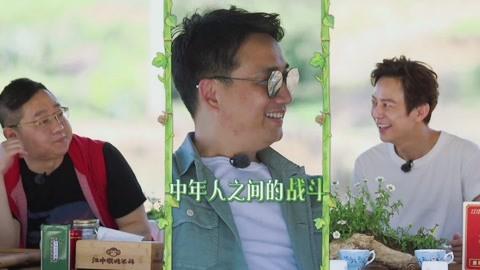 何炅张绍刚抢黄磊 李诞刘宪华羽毛球大战