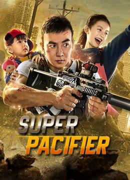 Super Pacifier (2020)