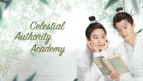 Celestial Authority Academy