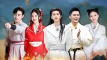 第4期 蔡徐坤cos周瑜